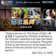 201011 John's comment on Grace Sermon