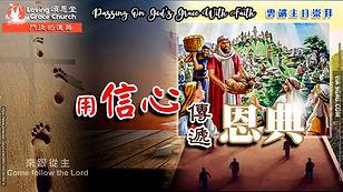 210725 Sunday Worship Title Slide.jpg