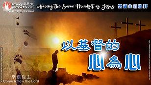 210328 Sunday Sermon Title Slide.jpg