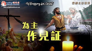 12 13 Sunday Worship Title Slide.jpg
