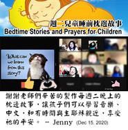 201215 Jenny Bedside Storytelling Comment