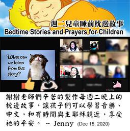 201215 Jenny Bedstide Storytelling Comme