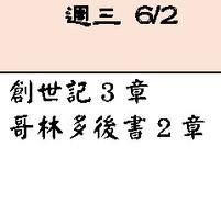 0602.jpg