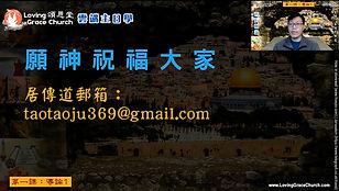 Contact SSchool Teacher.jpg