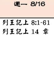 0816.jpg