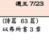 0723.jpg