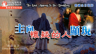 210411 Sunday Worship Title Slide.jpg
