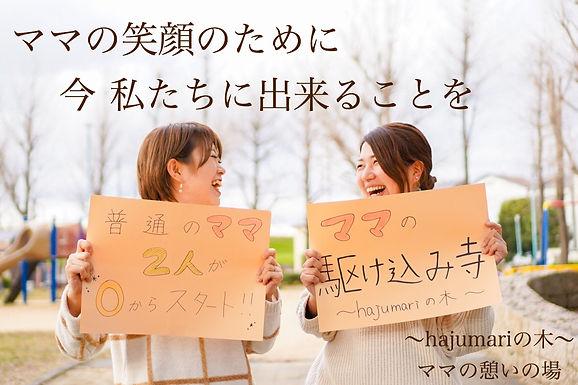 S__48742404.jpg