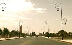 Essaouira Road
