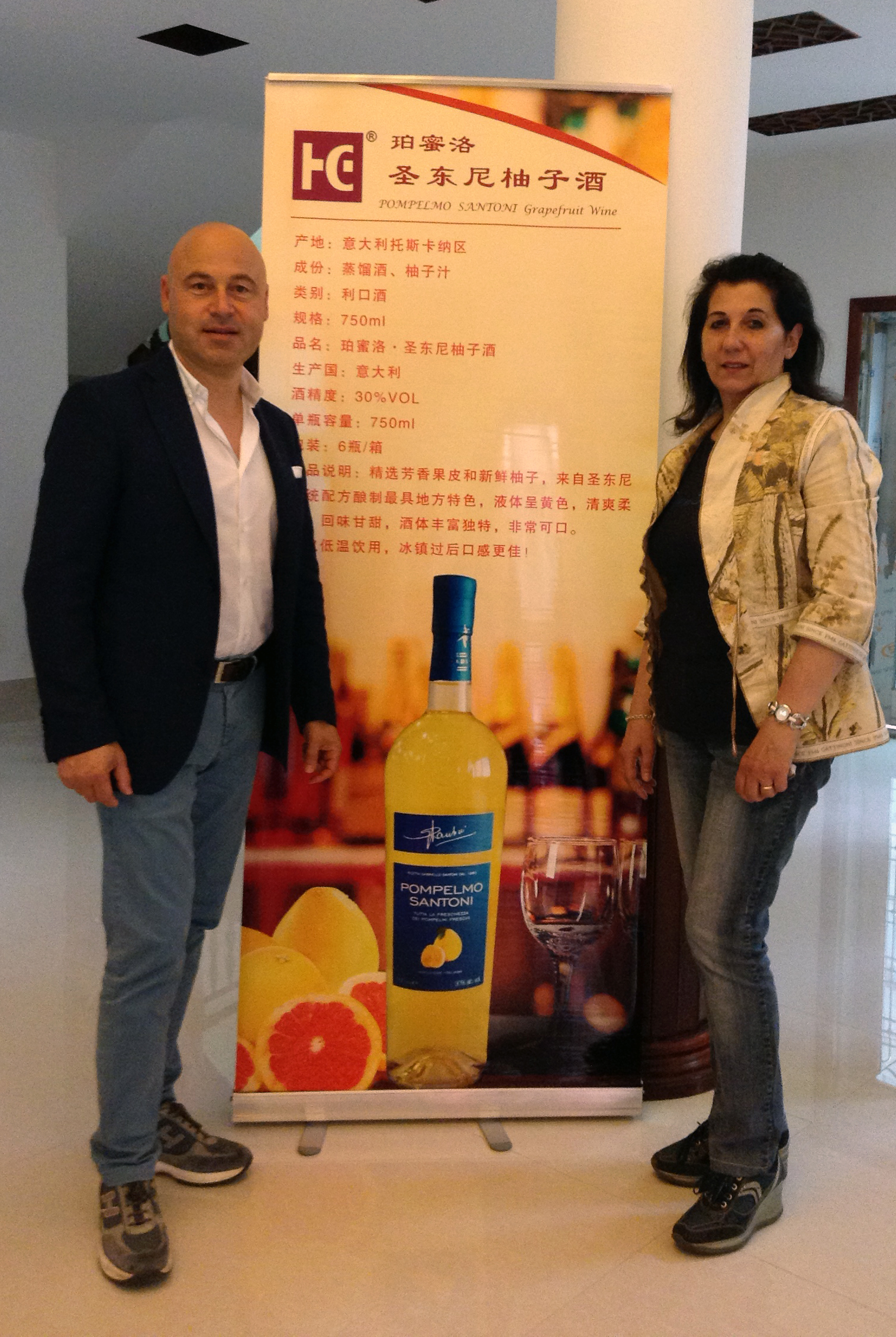 Tour in Cina con G. Santoni Spirits