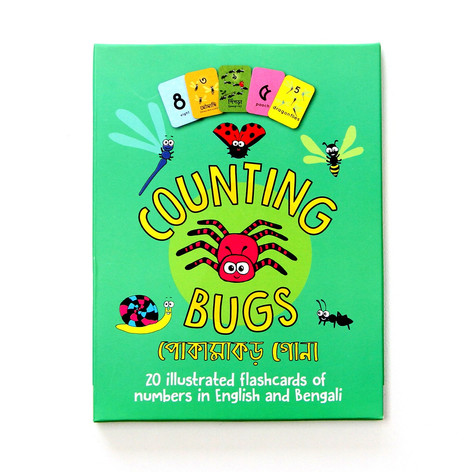 Counting Bugs Flashcards