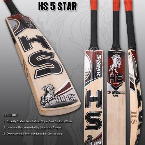 HS 5 Star