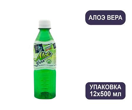 Упаковка Aloe Vera MoonBerry. ПЭТ. 500 мл