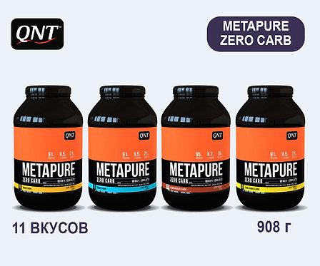 Банка QNT Metapure Zero Carb. 908 г. (11 вкусов)