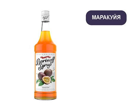 Сироп Barinoff. МАРАКУЙЯ. 1 литр. Продаём ПОШТУЧНО