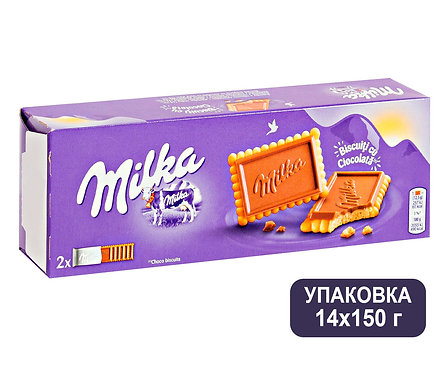 Коробка Milka Choco Biscuit. Печенье. 150 г.