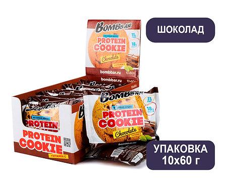 Упаковка Bombbar. Шоколад. 60 г. Протеиновое печенье