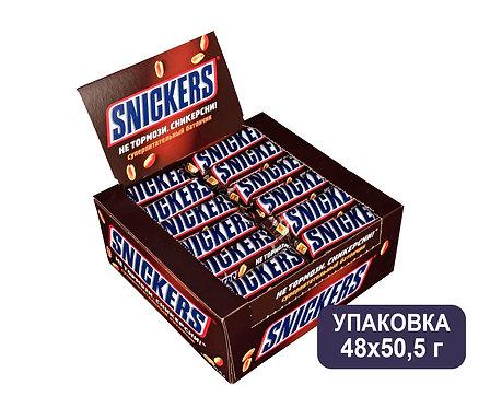 Упаковка Snickers. Шоколадный батончик. 50,5 г.