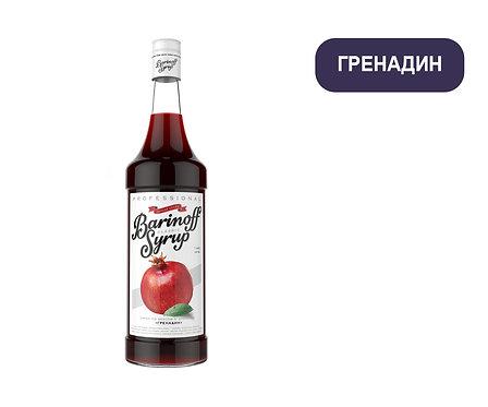 Сироп Barinoff. ГРЕНАДИН. 1 литр. Продаём ПОШТУЧНО