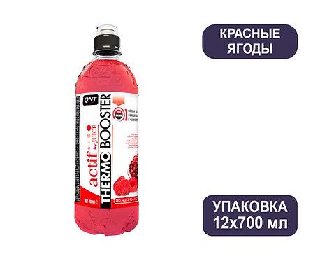 Упаковка QNT Thermo Booster Красные ягоды. ПЭТ. 700 мл.