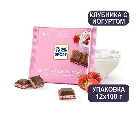 Упаковка Ritter Sport. Шоколад. 100 г. Клубника с йогуртом