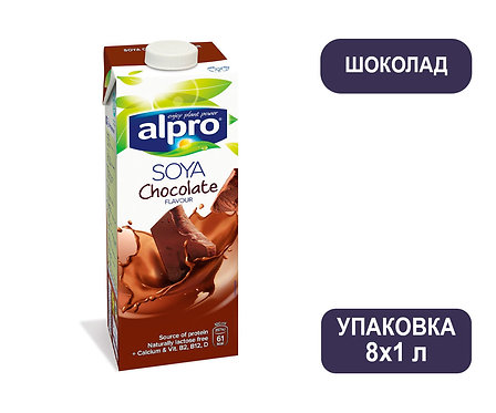 Коробка ALPRO Шоколад. Соевый напиток. Тетра пак. 1 литр