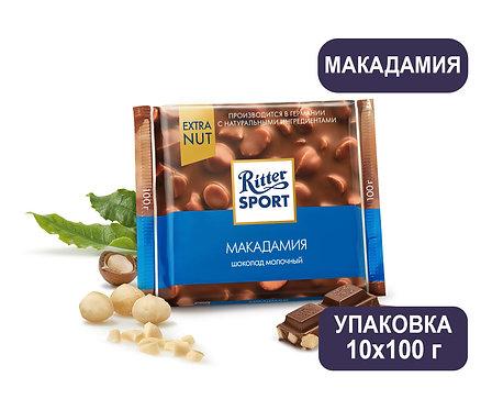 Упаковка Ritter Sport. 100 г. Макадамия. Молочный шоколад