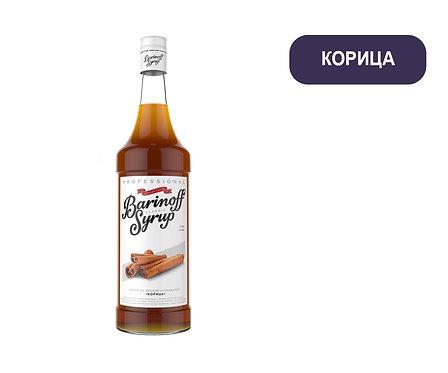 Сироп Barinoff. КОРИЦА. 1 литр. Продаём ПОШТУЧНО