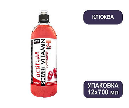 Упаковка QNT Active Smart Vitamin Клюква. ПЭТ. 700 мл.
