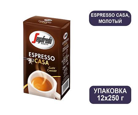 Упаковка Segafredo ESPRESSO CASA. Кофе молотый. 250 г. 12 шт