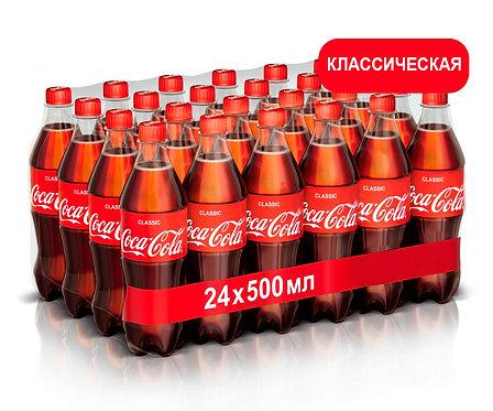 Упаковка Coca-Cola. ПЭТ. 500 мл (Классический,Вишня, Zero (диетическая))