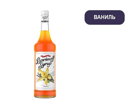 Сироп Barinoff. ВАНИЛЬ. 1 литр. Продаём ПОШТУЧНО