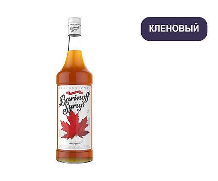 Сироп Barinoff. КЛЕНОВЫЙ. 1 литр. Продаём ПОШТУЧНО