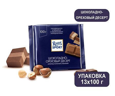 Упаковка Ritter Sport. Шоколад. 100 г. Шоколадно-ореховый десерт