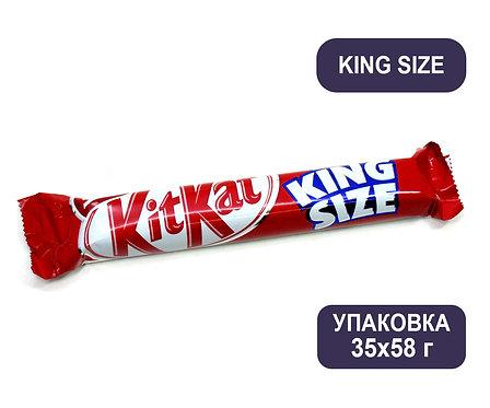Упаковка KitKat King Size. Шоколадный батончик. 58 г