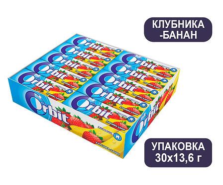 Упаковка Orbit Клубника/Банан. Жевательная резинка