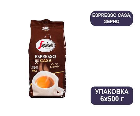 Упаковка Segafredo ESPRESSO CASA. Кофе зерновой. 500 г