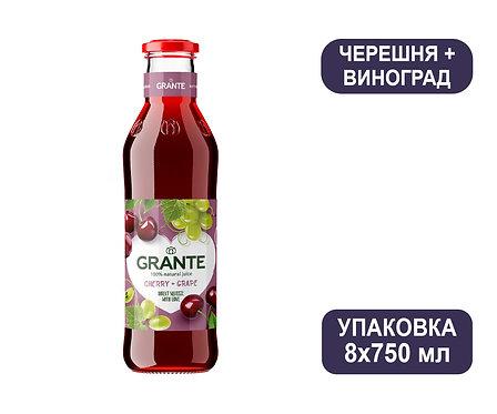 Упаковка Сок Grante Черешня + Виноград. Стекло. 750 мл