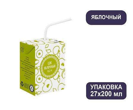 Коробка Диас Яблочный. Сок. Тетра пак. 200 мл