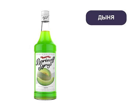 Сироп Barinoff. ДЫНЯ. 1 литр. Продаём ПОШТУЧНО