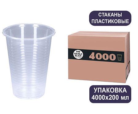 Упаковка стаканов 200 мл. Пластиковые