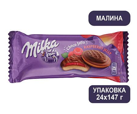Коробка Milka Choco Jaffa. Печенье с малиной. 147 г.