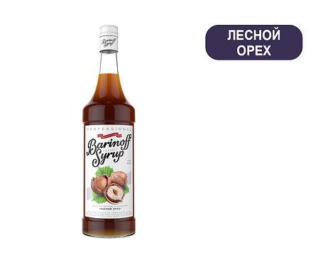 Сироп Barinoff. ЛЕСНОЙ ОРЕХ. 1 литр. Продаём ПОШТУЧНО