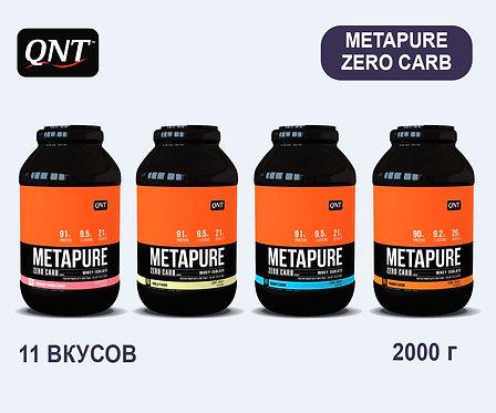 Банка QNT Metapure Zero Carb. 2 кг. (11 вкусов)