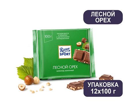 Упаковка Ritter Sport. Шоколад. 100 г. Лесной орех