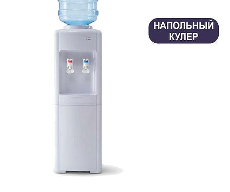 Напольный кулер для питьевой воды 19 л
