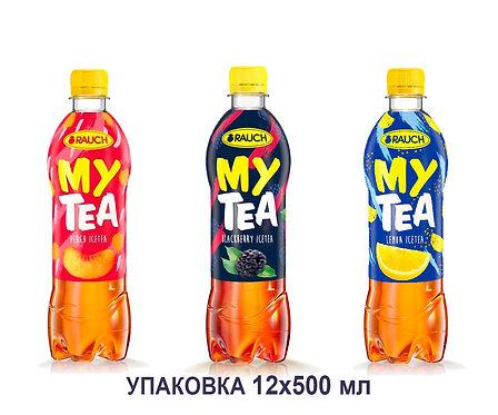 Упаковка MY TEA. Холодный чай. ПЭТ. 500 мл. (ежевика, персик, лимон))