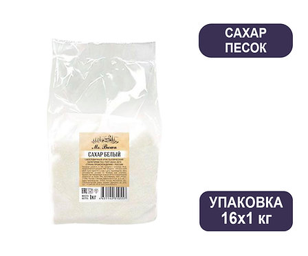 Упаковка MR.Brown. Сахар-песок . 1 кг