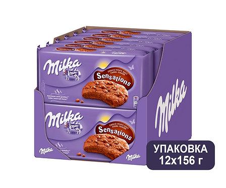 Коробка Milka Sensations Choco. Печенье. 156 г.