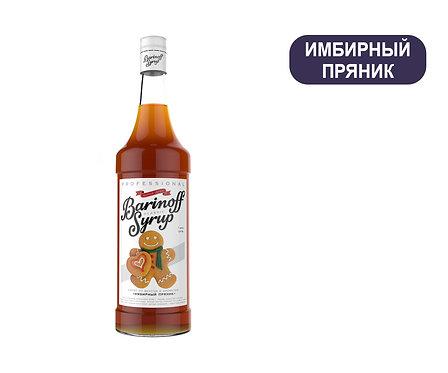Сироп Barinoff. ИМБИРНЫЙ ПРЯНИК. 1 литр. Продаём ПОШТУЧНО